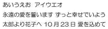 font_japanese1