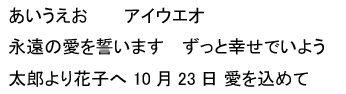 font_japanese2