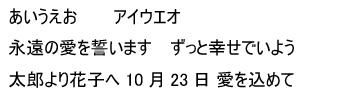 font_japanese3