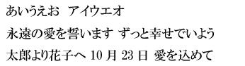 font_japanese4