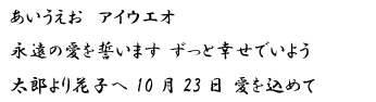font_japanese5