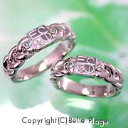 ツイスト型のマリッジリング(結婚指輪):M-011
